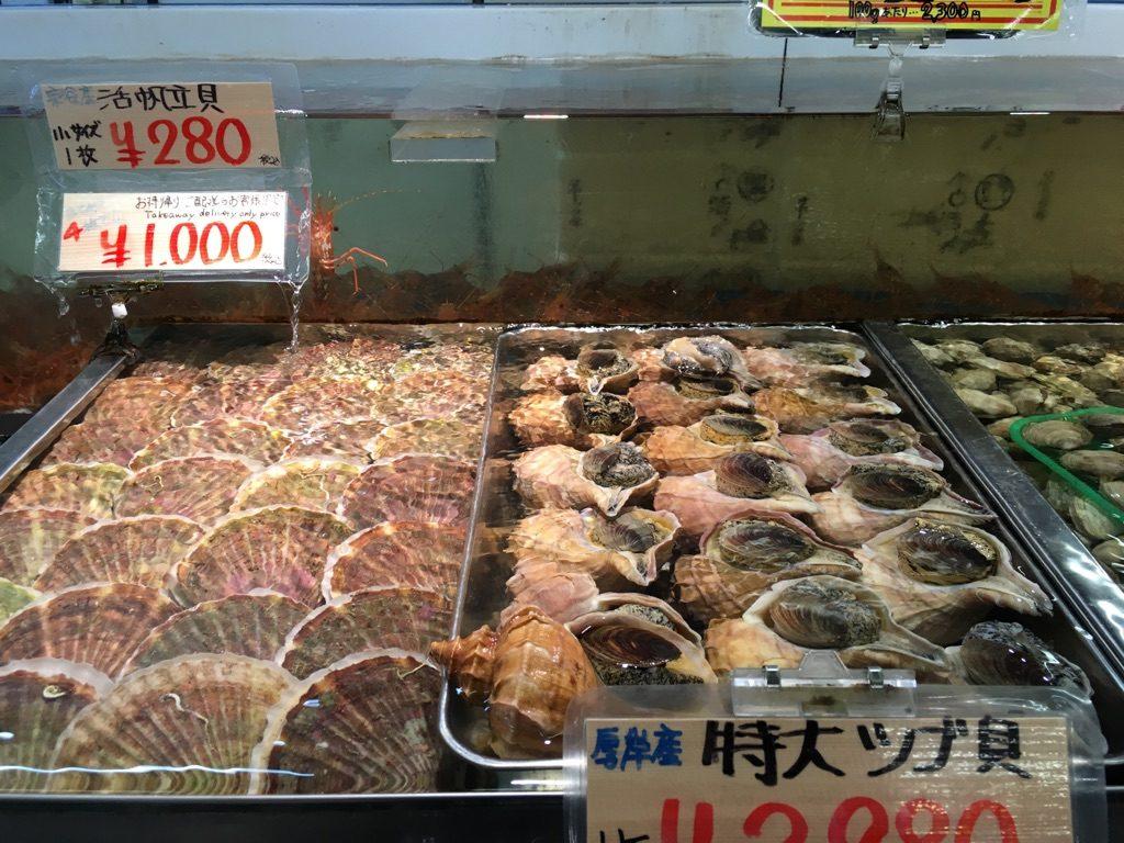 ホタテ貝とつぶ貝