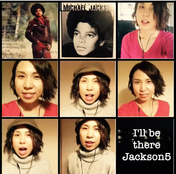 I'll be there acapellaapp