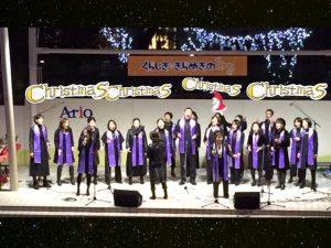 アリオ倉敷コンサート
