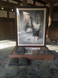 宝福寺雪舟と和尚さんの絵