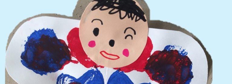 親子で笑える絵本『おでんおんせん』幼稚園の参観日