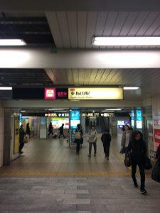 地下鉄東梅田駅
