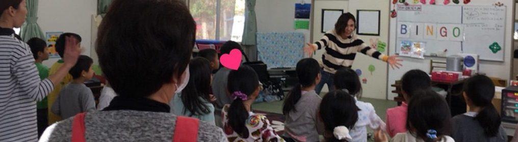 学童保育でのイベント