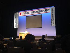 井村コーチ講演会