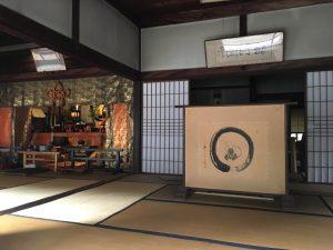 宝福寺ネズミの屏風