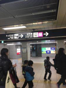 地下鉄谷町線駅