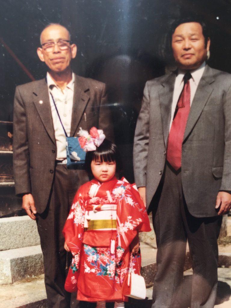 祖父と父と私