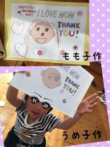 娘の母の日カード