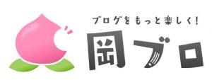 岡山ブログカレッジロゴ