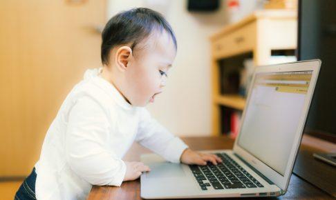 パソコンと赤ちゃん
