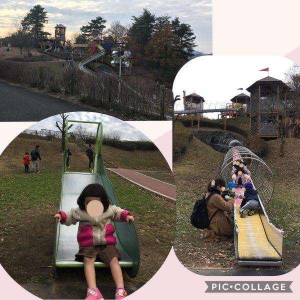 まんのう公園滑り台