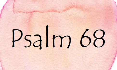 gospel psalm68