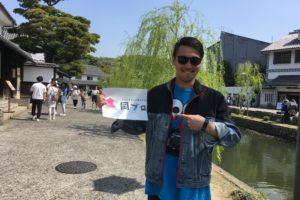 岡ブロ:生川さん