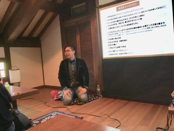 岡ブロ講師:長江正勝さん