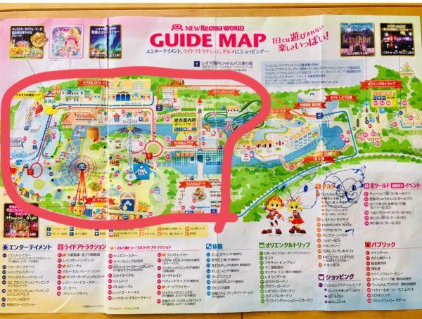 レオマ園内マップ