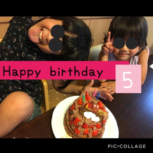 5歳誕生日