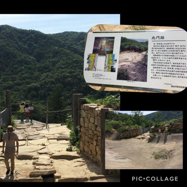 鬼の城史跡東門跡