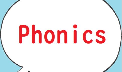 phonics総社子ども英語FUN!MUSIC!!