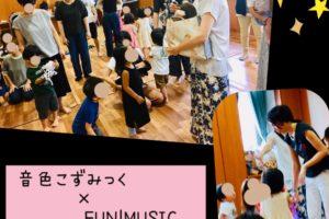 FUN!MUSIC!!音色こずみっく