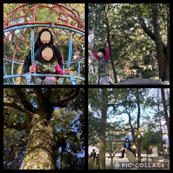 総社宮公園