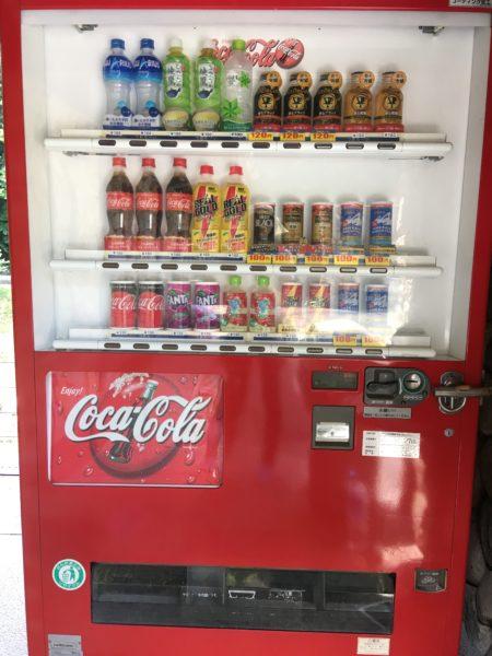 鳴滝森林公園キャンプ場自動販売機